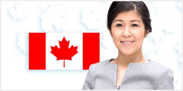 カナダ永住権・移民・就労ビザ事業